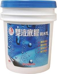 【歐樂克修繕家】水性 雙液型底漆 環氧樹脂底漆
