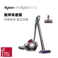 Dyson 戴森 V4 Digital Fluffy CY29 圓筒式吸塵器(桃)