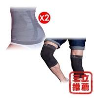 【京美】極塑護腰+長效護膝(各二入)(撐腰神器+健膝神器)