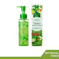 日本 7-11限定 FANCL 芳珂 BOTANICAL FORCE 滋潤卸妝油 95ML【RH shop】日本代購