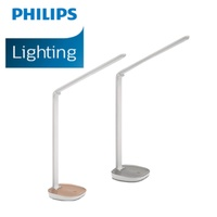 Philips LED Desk Lamp Anti-Glare Protection Jarita 66013 Silver Blue/Rose Gold