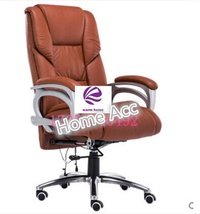 Computer chair home boss office chair ergonomic chair lying chair meeting staff leather chair