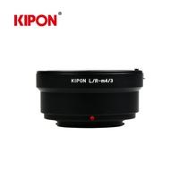 kipon LEICA/R-m4/3 (for Panasonic GX7/GX1/G10/GF6/GF5/GF3/GF2/GM1)