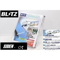SODEN Go~BLITZ光觸媒HA202冷氣濾網 三菱FORTIS 08~