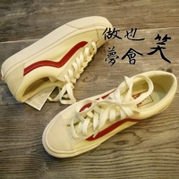 『特價實拍』Vans Vault OG STYLE 36  紅線 GD 權志龍 old skool style36 LX