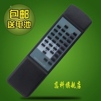 Marantz/Philips RC-63CD CD Player Remote Control CD63SE CD67SE CD-19A