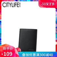 CITYLIFE Citylife Wallet 2018 New Style Simple Business Men's Wallet Cowhide Youth Verticle Leather Wallet