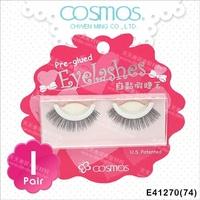 COSMOS自黏假睫毛(74)-單對E41270(不需要另塗膠水) [91451]