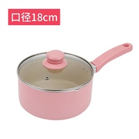 Medical Stone Milk Pot Non-stick Pot Small Stew Pot Baby Food Supplement Pot Cook Instant Noodles niu nai guo Mini Small Milk Boiling Pot Electromagnetic Furnace