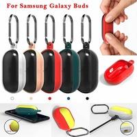 三星Galaxy Buds運動耳機保護套 耳機防摔防震矽膠套