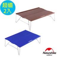 (美安獨家)Naturehike 戶外超輕迷你6061鋁合金折疊桌 露營桌 茶桌 2入組