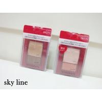 sky line/INTEGRATE 印象派光透眼影盒 色號BR271金棕/OR275粉橘