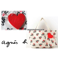 Agnes. B Classic Tote Bag with Heart Charm (Nude) &  FREE Matching Zip Purse