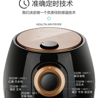hot✽┅Large capacity OZOOPU 】 【 no soot air fryer home fries chicken wings DCCP fryers bread machine
