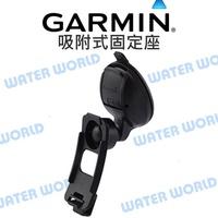 【中壢NOVA-水世界】GARMIN 吸附式固定座 DriveAssist 50 51 衛星導航 吸盤車架 公司貨