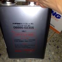 TOYOTA ALTIS WISH CAMRY  原廠日本進口WS變速箱油