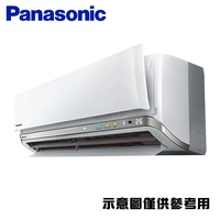 Panasonic國際4.5坪變頻冷暖分離冷氣CU-PX28FHA2/CS-PX28FA2