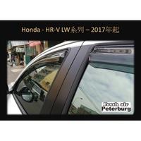 [晴雨窗][崁入式]比德堡崁入式晴雨窗 本田 HONDA HR-V LW系列(新造型) 2017年起專用