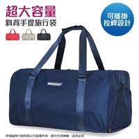 多功能行李袋 超大容量旅行袋瑜珈袋 可插掛拉桿 防潑水手提袋健身包/運動包 手提/側背圓筒包收納袋 熊熊先生