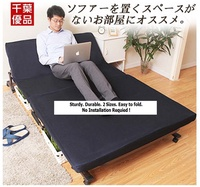 Brand New Premium Foldable Bed with Mattress. Japanese Style. Durable Metal Frame. Adjustable.