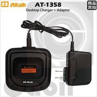 ZS AITALK AT-1358 AT-1359 原廠充電器組 充電座 座充 變壓器