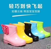 雨鞋 兒童雨鞋男童女童寶寶翅膀防滑雨靴小孩兒幼稚園小童短筒水鞋 小天使