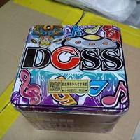 DS-338, DOSS多國翻譯TWS藍芽耳機