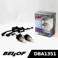 BELLOF DBA1351 天狼星 BOLDRAY Neo系列 LED大燈 H8/H11/H16