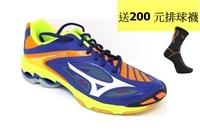 (陽光樂活=) MIZUNO 美津濃 排球鞋 WAVE LIGHTNING Z3  V1GA170073 送排球襪