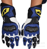 RS TAICHI NXT047 RIDERS GLOVES BLUE LEATHER TO CARBON SCREEN TRAINS(Color:Blue)(Size:L)