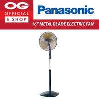 Panasonic 16 Inch Electric Stand Fan Metal Blade