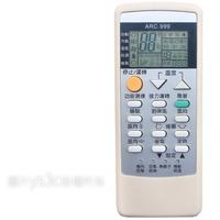 萬用冷氣遙控器 /999合1/變頻/窗型/分離式/冷暖氣/各廠牌全機種冷氣適用 萬用冷氣遙控器