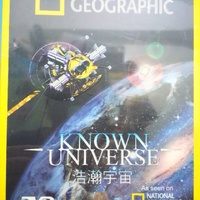 NATIONAL GEOGRAPHIC系列-KNOWN UNIVERSE 浩瀚宇宙