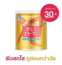 Meiji Amino Collagen + CoQ10 เมจิ อะมิโน คอลลาเจน พรีเมี่ยม จากญี่ปุ่น (EXP. 08/2019) 1 กระป๋อง