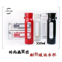 LOCK 樂扣 雙層玻璃耐熱水杯 350ml 創意茶杯 便攜水瓶 隨手杯 玻璃杯水壺  LLG651