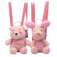 粉色 櫻花 小熊維尼 小豬 後背包 小背包