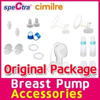 [spectra] ★Spectra★Cimilre★ [Spectra accessories/Breast Pump/Spectra Parts/Breast Shield/Flange/valv