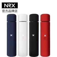 NRX2 NRX3主機套裝