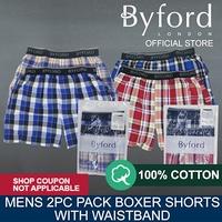 BYFORD 2PCS MENS WOVEN WAISTBAND BOXER SHORTS #671241