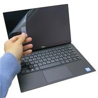 【Ezstick】DELL XPS 13 9380 P82G 靜電式筆電LCD液晶螢幕貼(可選鏡面或霧面)