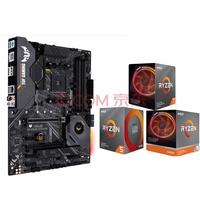 主板CPU套装 华硕)X570系列搭配 AMD 3700X 3900X 3600X TUF X570 电竞特工游戏主板 +AMD 3900X 12核24线程 3.8GHz