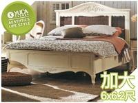 床架【YUDA】  黛安娜 6尺法式象牙白雙人床 J8F 007-1