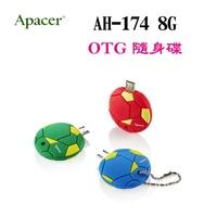 【世足限量版】Apacer AH-174/AH174   手機/平板專用 OTG 隨身碟 8GB / 16GB / 32GB
