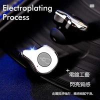 ⚡️無線版⚡️Sabbat 魔宴 E12 無線藍芽耳機 Sabbat 魔宴 X12 pro最新版 X12pro