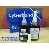 【捷德科技】網路特惠 美國賽伯邦缺氧膠-Cyberbond Titan 7243(Loctite 243)