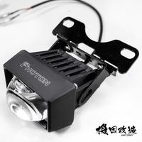 機因改造 🔥現貨 Gogoro 2 專用 直上型 簡單DIY LED魚眼大燈 輔助燈 霧燈 雨季