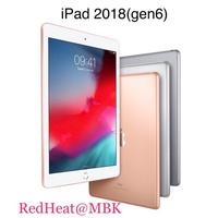 iPad 2018 (Gen 6) 32GB-128GBเครื่องใหม่ประกันศูนย์ไทย