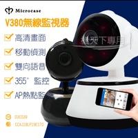 看家神器 監視器 無線監視器 監控