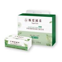 【免運】Superpure極度純柔環保抽取式花紋衛生紙150抽X84包箱