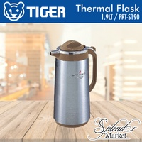 TIGER 1.9LT Thermal Flask PRT-S190 / Stainless Steel Finish / Open/Close Lock Button on the Handle